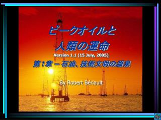 Version 1.1 15 July, 2005 1     By Robert B riault