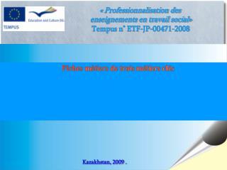 «Professionnalisation des  enseignements en travail social» Tempus n° ETF-JP-00471-2008