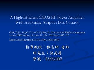 A High-Efficient CMOS RF Power Amplifier With Automatic Adaptive Bias Control