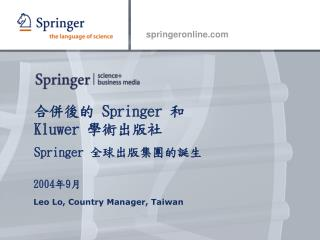 ? ?? ?  Springer  ?  Kluwer  ?? ??? Springer  ????? ? ? ? ?