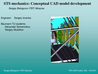 STS mechanics: Conceptual CAD model development