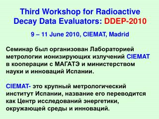 Third Workshop for Radioactive  Decay Data Evaluators:  DDEP-2010