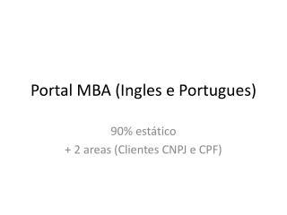 Portal MBA ( Ingles  e  Portugues )