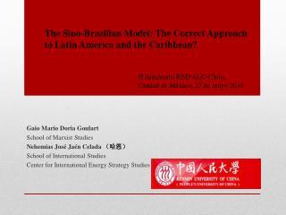 Gaio Mario Doria Goulart  School of Marxist Studies Nehemías José Jaén Celada  (哈恩)
