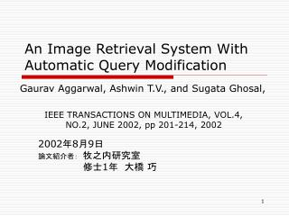 An Image Retrieval System With Automatic Query Modification