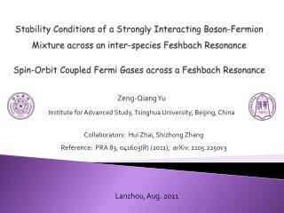 Zeng-Qiang Yu Institute for Advanced Study, Tsinghua University, Beijing, China