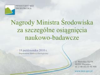 Nagrody Ministra Środowiska za szczególne osiągnięcia naukowo-badawcze