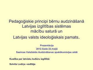 Prezentācija  2012.Gada 22.maijā Saeimas Valstiskās Audzināšanas apakškomisijas sēdē