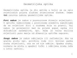Geometrijska optika