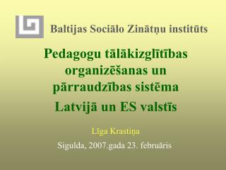 Baltijas Sociālo Zinātņu institūts