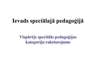 Ievads speciālajā pedagoģijā