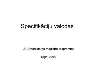 Specifikāciju valodas