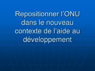 Repositionner l'ONU dans le nouveau contexte de l'aide au développement