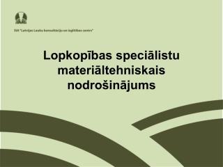 Lopkopības speciālistu materiāltehniskais nodrošinājums