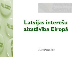 Latvijas interešu aizstāvība Eiropā