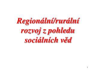 Regionální/rurální rozvoj z pohledu sociálních věd
