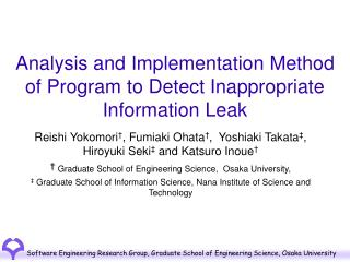 Analysis and Implementation Method of Program to Detect Inappropriate Information Leak