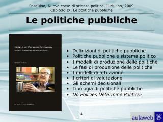 Le politiche pubbliche