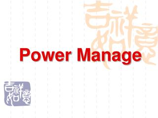 Power Manage