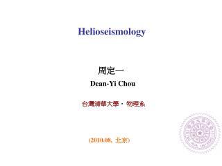 Helioseismology