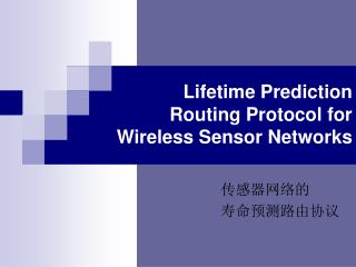 Lifetime Prediction  Routing Protocol for  Wireless Sensor Networks