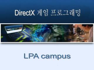 DirectX  게임 프로그래밍