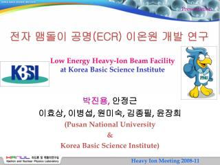 Low Energy Heavy-Ion Beam Facility  at Korea Basic Science Institute