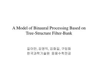 A Model of Binaural Processing Based on Tree-Structure Filter-Bank