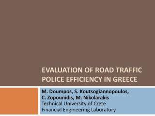 evaluation of road traffic police efficiency in Greece