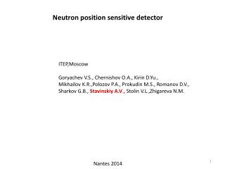 Neutron position sensitive detector