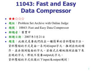11043:  Fast and Easy  Data Compressor