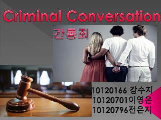 Criminal Conversation