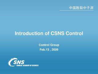 Introduction of CSNS Control
