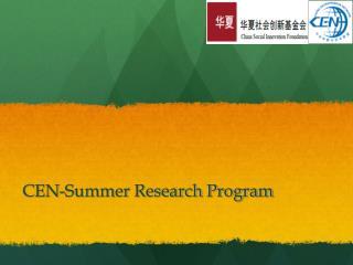 CEN-Summer Research Program