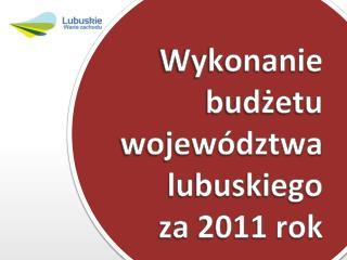 Wykonanie budżetu województwa lubuskiego za 2011 rok