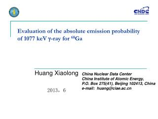 Evaluation of the absolute emission probability of 1077 keV   -ray for  68 Ga