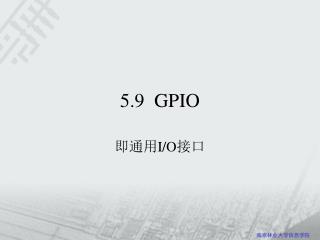 5.9  GPIO