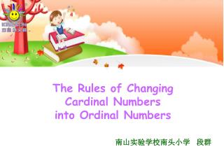 The Rules of Changing Cardinal Numbers into Ordinal Numbers