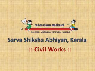 Sarva Shiksha Abhiyan, Kerala