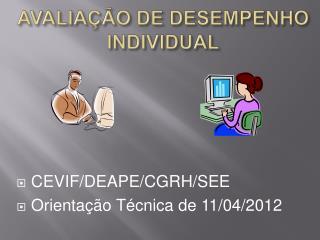 AVALIAÇÃO DE DESEMPENHO INDIVIDUAL
