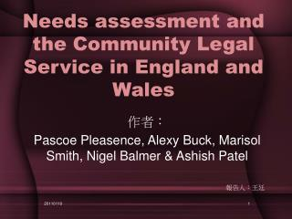 Needs assessment and the Community Legal Service in England and Wales