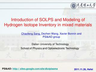 Introduction of SOLPS and Modeling of Hydrogen Isotope Inventory in mixed materials