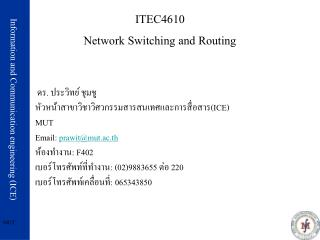 ITEC4610 Network Switching and Routing