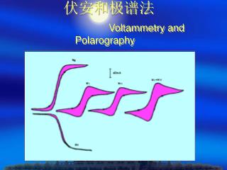 伏安和极谱法 Voltammetry and Polarography