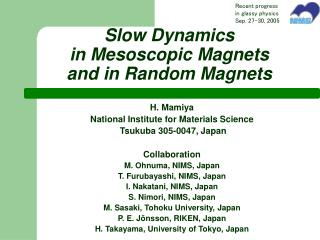 Slow Dynamics  in Mesoscopic Magnets and in Random Magnets