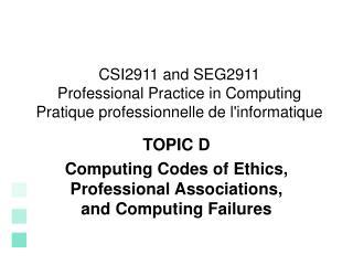 CSI2911 and SEG2911