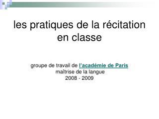 Les pratiques de la r citation en classe