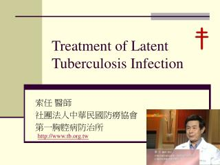 Treatment of Latent Tuberculosis Infection