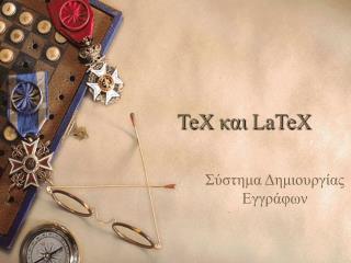 TeX  ???  LaTeX