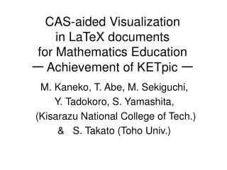 CAS-aided Visualization in LaTeX documents for Mathematics Education ー  Achievement of KETpic  ー